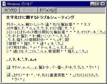 52_1.jpg